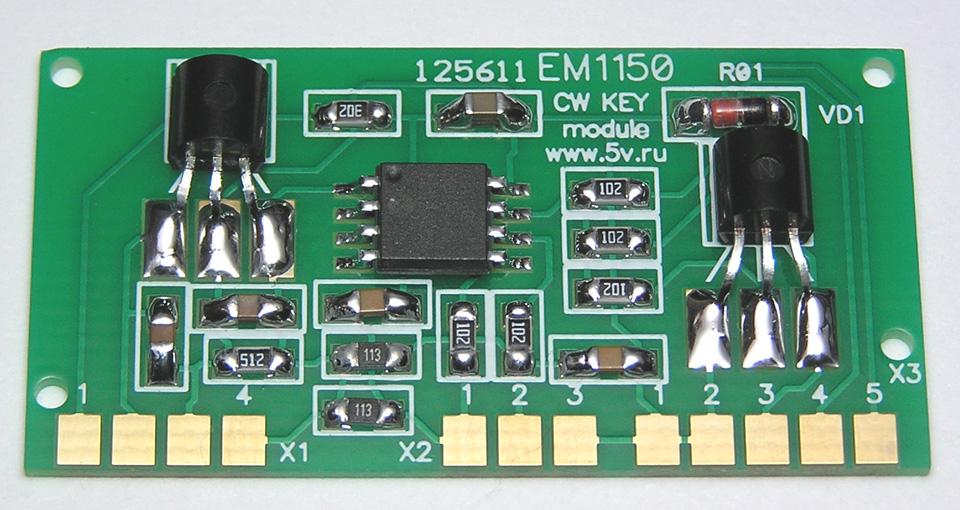 Телеграфный ключ EM1150.